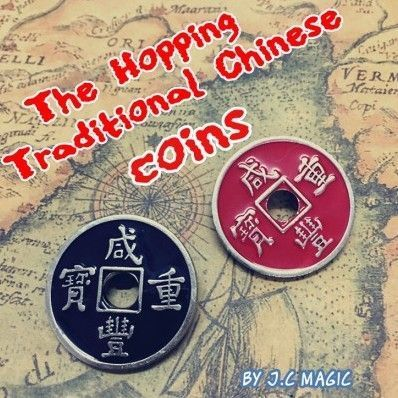 The Hopping Traditional Chinese Coins by J.C Magic